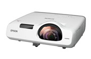 EB-520 Short Throw Projector